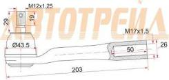 Наконечник рулевой MITSUBISHI L200/PAJERO/MONTERO SPORT/TRITON 08- RH