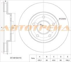 Диск тормозной перед MITSUBISHI LANCER X 4B10/11/4A91 CY#, 07- ST-4615A115