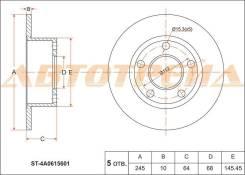 Диск тормозной зад AUDI A100 91-94/A6 95-05/VW PASSAT 97-05