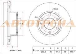 Диск тормозной передний IVECO DAILY 06-