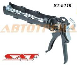 Ручной механический пистолет (УСИЛЕННЫЙ) для картриджей 310ML