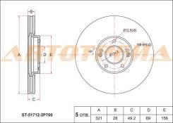 Диск тормозной передний KIA SORENTO 09-/HYUNDAI SANTA FE 09-