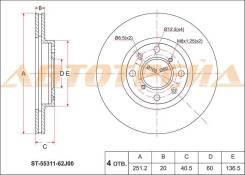 Диск тормозной передний SUZUKI Swift III ZC#/ZD#, M13A/M15A 05-