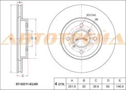 Диск тормозной передний SUZUKI Swift III ZC#/ZD#, M13A/M15A, 05- (2 шпильки)