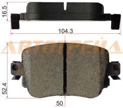 Колодки тормозные RR VAG AUDI A1 15-/OCTAVIA 13-/GOLF 14-/PASSAT 12-