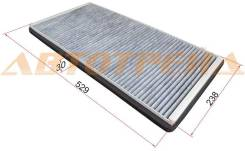 Фильтр салона BMW X5 E53 00-06/LAND ROVER RANGE ROVER 02-12