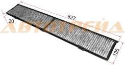 Фильтр салона BMW 1-SERIES E87 04-/3-SERIES E90 05-/X1 E84 09-