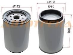 Фильтр топливный грубой очистки ISUZU ELF NPR/NQR 03- EURO4/5