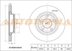 Диск тормозной перед VAG A4 97-05/A8 99-03/PASSAT V/VI 97-10