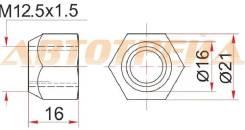 Гайка колесная Toyota (N0122807)