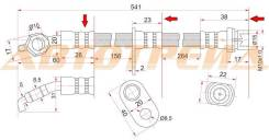 Шланг тормозной передний (Таиланд) TOYOTA CAMRY/GRACIA/HARRIER/MARK2 QUALIS/WINDOM/LEXUS ES300/RX300ST-90947-02876