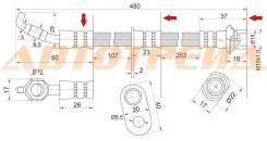 Шланг тормозной передний (Таиланд) TOYOTA COROLLA/SPRINTER/LVN/CRE/TRN/MRN/CARIB/SPACIO 92-01 LH=RH