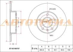 Диск тормозной зад OPEL ASTRA G/H/CORSA C/ZAFIRA A/B