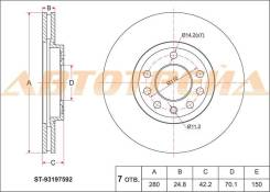 Диск тормозной передний OPEL ASTRA G/H/CORSA C/ZAFIRA A/B
