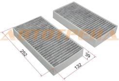 Фильтр салона MERCEDES M W164/GL X164/R W251/V251 ST-A1648300218