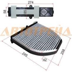 Фильтр салона MERCEDES C-CLASS W203/W204/207/W212/X204 ST-A2048300018