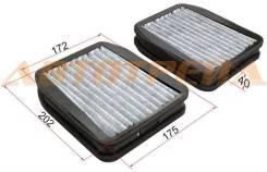 Фильтр салона MERCEDES E-CLASS W211 02-09 ST-A2118300818