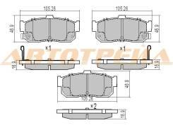 Колодки тормозные RR NISSAN BLUEBIRD U14 96-01 CEFIRO 98-02 SUNNY B15 98-04