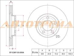 Диск тормозной передний MAZDA-3 2.0 03-, Axela 2.3 BK1/BL 06-08, 2.5 BL# 09-