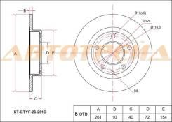 Диск тормозной зад MAZDA 626 GW/GE/GF 97-02/PREMACY CP/CR 99-10