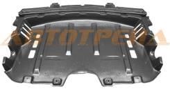 Защита двигателя INFINITI FX35/45 06-08 средняя часть (пр-во Тайвань)