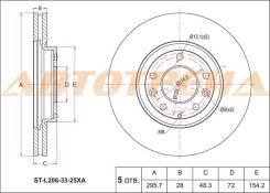 Диск тормозной передний MAZDA CX7 07- SAT