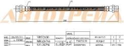 Шланг тормозной задний (Таиланд) MMC GALANT/ASPIRE/ETERNA/EMERAUDE 92-02/LEGNUM 96-02 LH L=265