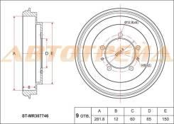Барабан тормозной зад MITSUBISHI AIRTREK/OUTLANDER CU2/4/RVR N60/70/PAJERO PINI/IO H60/70