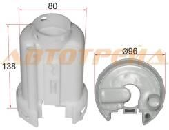 Фильтр топливный MAZDA 323 96-04/PREMACY 99-05
