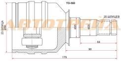 Шрус внутренний (трипоид) Premio/Allion 01- Auris/Corolla, 09- ZRE15#, ZZT251