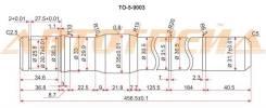 Полуось FR TY Land Cruiser 80/105 (короткая) -RH, правая передняя