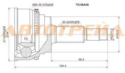 Шрус TY Harrier MCU10 2WD 99-03, Camry Gracia MCV20/21 (Var.TOY, Seal Oil D=63) 99-