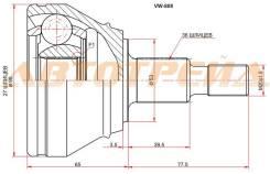 Шрус наружний SKODA OCTAVIA 04-12/VW BORA 98-05/COLF IV 97-03/JETTA 05-11/AUDI A3 96-03