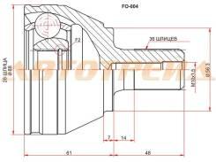 Шрус наружний FORD FOCUS II 04-11/C-MAX 03-10