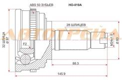 Шрус HONDA Accord/Inspire/Saber/Ascot/Rafaga CB#/CD#/CE#/Prelude BB# F18#/F20#/F22B/H22A/G25A 89-97 HO-019A