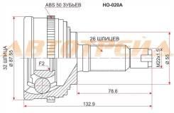 Шрус HONDA Civic EK# D13B 95-00/EH# ZC 92-95/Integra DA6/Domani MA5 B18B/MB5 D16A 92-/Prelude BA#