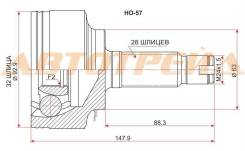 Шрус HO Accord K20A/K24A/J30A CL/CM 03-, CR-V K20A/K24A RD4/5/6/7, 01-06