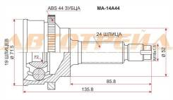 Шрус MAZDA Demio/Ford Festiva 96-02 ABS MA-14A44