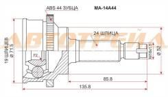 Шрус MAZDA Demio/Ford Festiva 96-02 ABS