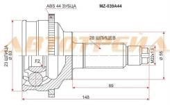 Шрус MAZDA Capella GF8P FP 97- ABS