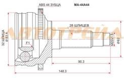Шрус Mazda 6/Atenza 2.0/2.3 GG#/GY#, 02-