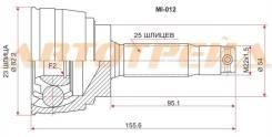 Шрус MITSUBISHI Galant/Legnum/Mirage/Lancer CK4A/CK6# 4G93/6A11/6A12/4G92 95-03