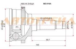 Шрус MAZDA 626/Cronos/Ford Telstar/Eunos 500 K8/KF/FP/FS 91-99