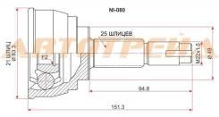 Шрус NS Tiida C11 HR15DE AT 04-, Sylphy G11 HR15DE 05-, Wingroad Y12 HR15DE AT 05-