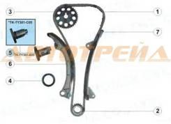 Комплект для замены цепи ГРМ TOYOTA 1ZZ-FE 00-06 TK-TY301-C