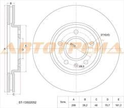 Диск тормозной передний CHEVROLET CRUZE 09- 1,8/1,6 OPEL ASTRA J 1,4/1,6