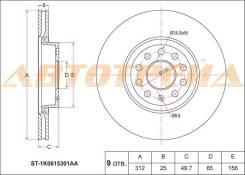 Диск тормозной перед VAG OCTAVIA II/III/SUPERB II/PASSAT VII/CC/JETTA VI/CADDY III