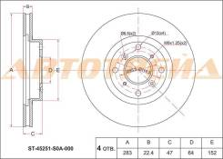 Диск тормозной передний HONDA Accord/Torneo F20B CF4 Sir/Lev, CF5 4WD, CL3 97-02