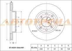 Диск тормозной передний HONDA Fit/Jazz L13A GD1 01-, L13A GE6 07-