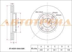 Диск тормозной передний HONDA Fit/Jazz GD# L15, L13 4WD 01-07, Logo GA3
